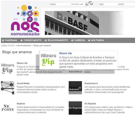 nos_blog